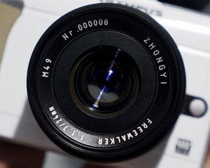 24mm f/1.7