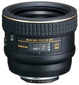 ATX 35mm F2.8 Macro PRO DX