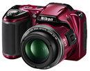 "Nikon Coolpix L810 | <a target=""_blank"" href=""https://www.magezinepublishing.com/equipment/images/equipment/Coolpix-L810-4000/highres/nikoncoolpixl81015_1328088842.jpg"">High-Res</a>"