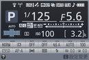 "D5300 LCD Info J 1 | <a target=""_blank"" href=""https://www.magezinepublishing.com/equipment/images/equipment/D5300-5314/highres/D5300_LCD_info_J_1_1381969379.jpg"">High-Res</a>"