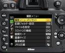"| <a target=""_blank"" href=""https://www.magezinepublishing.com/equipment/images/equipment/D600-4817/highres/nikon-D600_LCD_menu_J2_1347520949.jpg"">High-Res</a>"