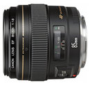 "Canon Ef 85mm F1 8 Side | <a target=""_blank"" href=""https://www.magezinepublishing.com/equipment/images/equipment/EF-85mm-f18-USM-29/highres/canon-ef-85mm-f1-8-side_1461070896.jpg"">High-Res</a>"