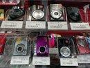Multi Colour Sh Cameras | 1/33 sec | f/2.2 | 3.5 mm | ISO 160