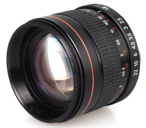 Kelda 85mm f/1.8