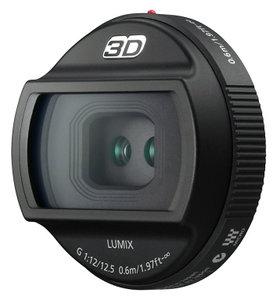 Lumix G 3D 12.5 f/12
