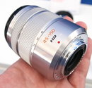 Panasonic Lumix 45 150mm Zoom Lens