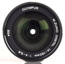 "Olympus MZuiko 14 150mm Lens (6)   <a target=""_blank"" href=""https://www.magezinepublishing.com/equipment/images/equipment/MZUIKO-DIGITAL-ED-14150mm-f4056-5291/highres/Olympus-MZuiko-14-150mm-Lens-6_1379668163.jpg"">High-Res</a>"