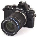 "Olympus MZuiko 14 150mm Lens (8)   <a target=""_blank"" href=""https://www.magezinepublishing.com/equipment/images/equipment/MZUIKO-DIGITAL-ED-14150mm-f4056-5291/highres/Olympus-MZuiko-14-150mm-Lens-8_1379668177.jpg"">High-Res</a>"