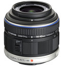 "Olympus M.Zuiko Digital 14-42mm f/3.5-5.6 II | <a target=""_blank"" href=""https://www.magezinepublishing.com/equipment/images/equipment/MZuiko-Digital-1442mm-f3556-II-3462/highres/olympus1442mmblackiijpg_1310115588.jpg"">High-Res</a>"