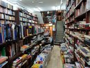 Wide Henry Bohn Books | 1/33 sec | f/1.8 | 4.2 mm | ISO 299