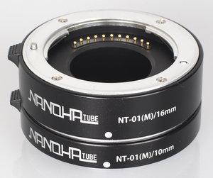 Nanoha Tube NT-01