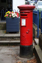 Zeiss Otus 100mm F/1.4 Post Box | 1/250 sec | f/8.0 | 100.0 mm | ISO 400