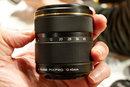 Kodak S1 Lenses 0060