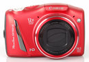 "Canon PowerShot SX150 IS Front | <a target=""_blank"" href=""https://www.magezinepublishing.com/equipment/images/equipment/PowerShot-SX150-IS-3557/highres/canonpowershotsx150isfront_1320314911.jpg"">High-Res</a>"